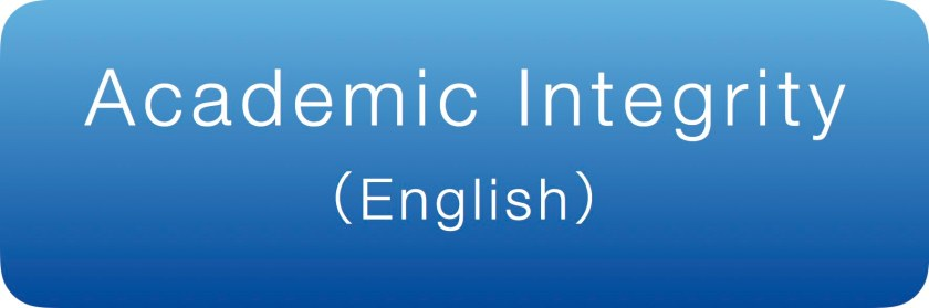 academic-integrity-button-english