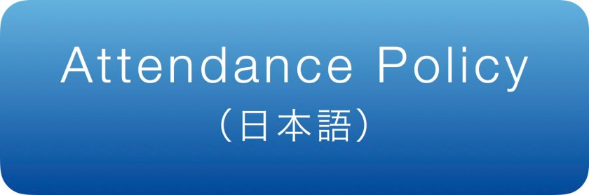 attendance-policy-button-japanese