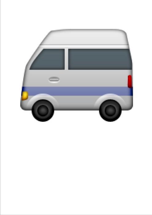Emoji Game – ENGLISH