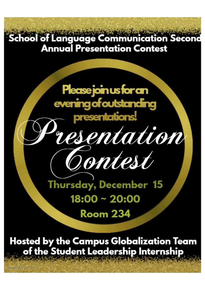 presentation-contest-invite1