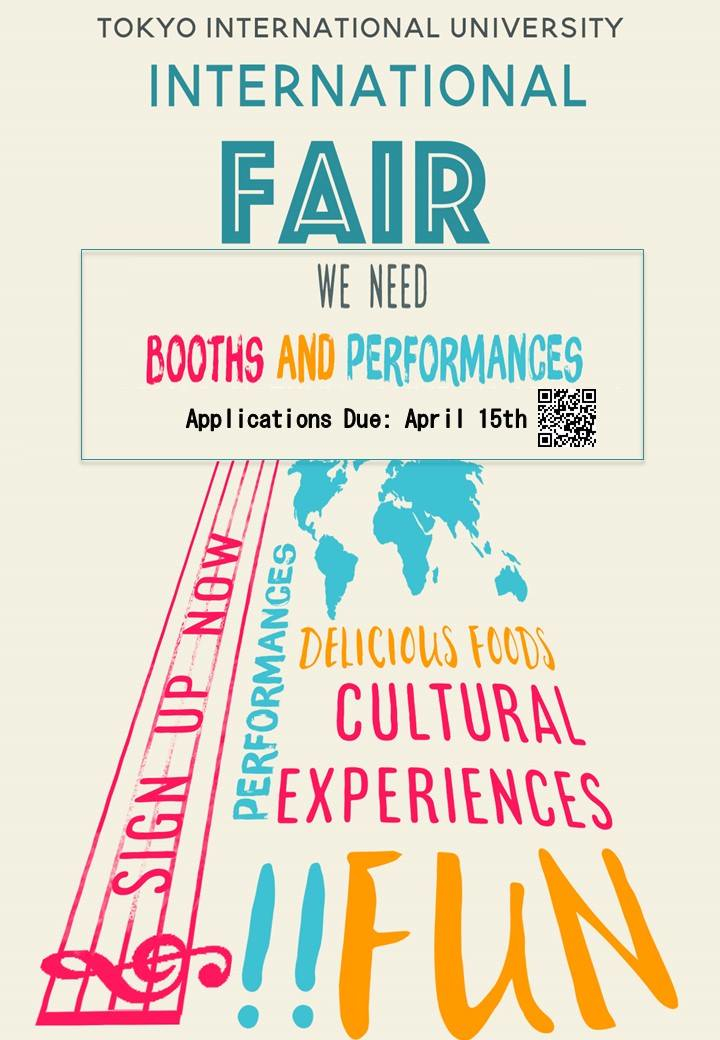 International Fair Application