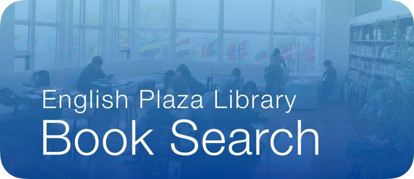 New Library Book Search Button