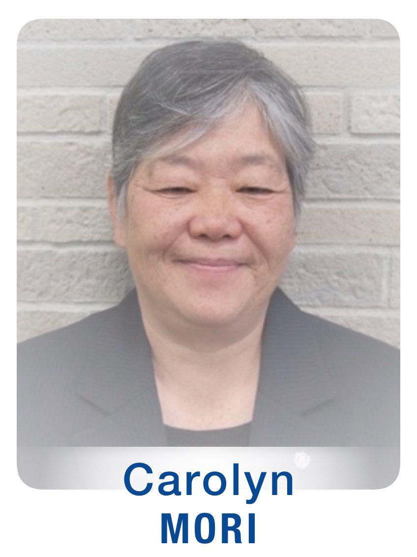 Staff Photos - Carolyn