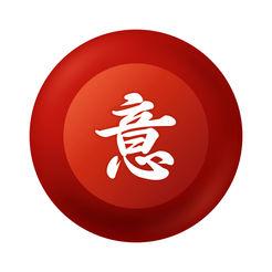 Imiwa App