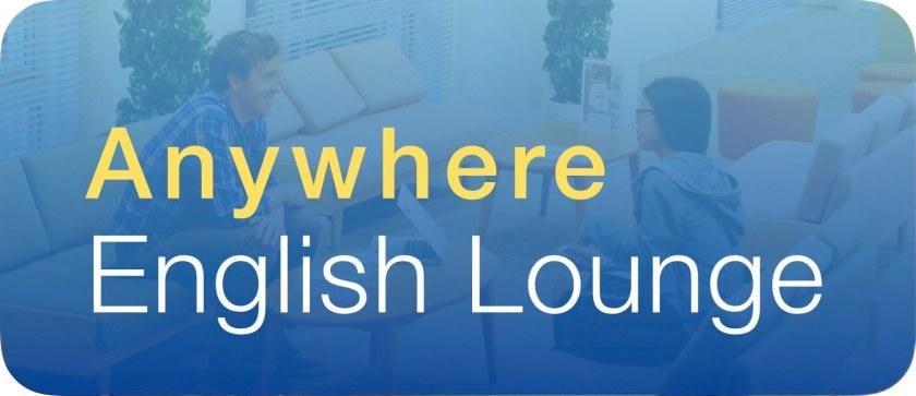 Anywhere English Lounge Button