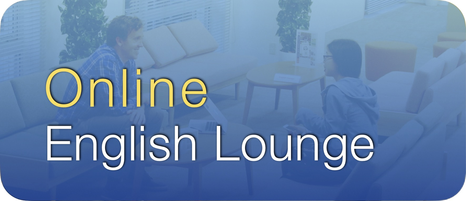 Online English Lounge Button 2020