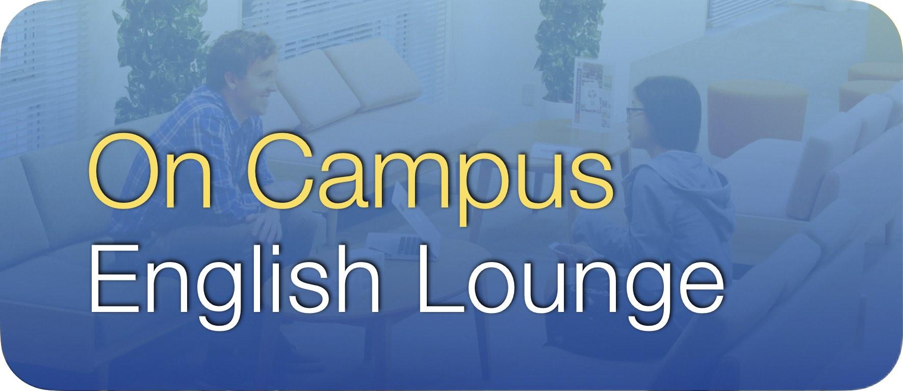 English Plaza English Lounge f2f 2020 Button