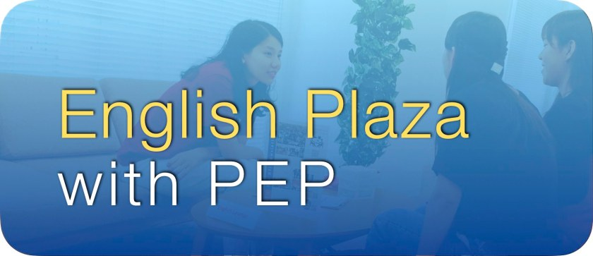 Plaza Button - PEP Plaza Button