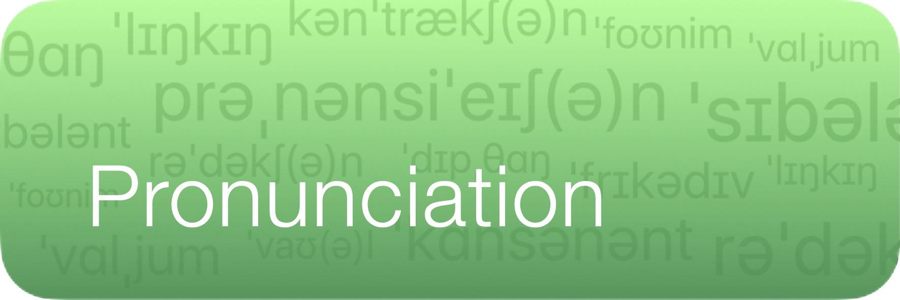 Pronunciation Page Button