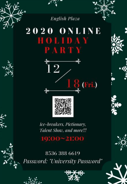 Holiday Party 12 2020