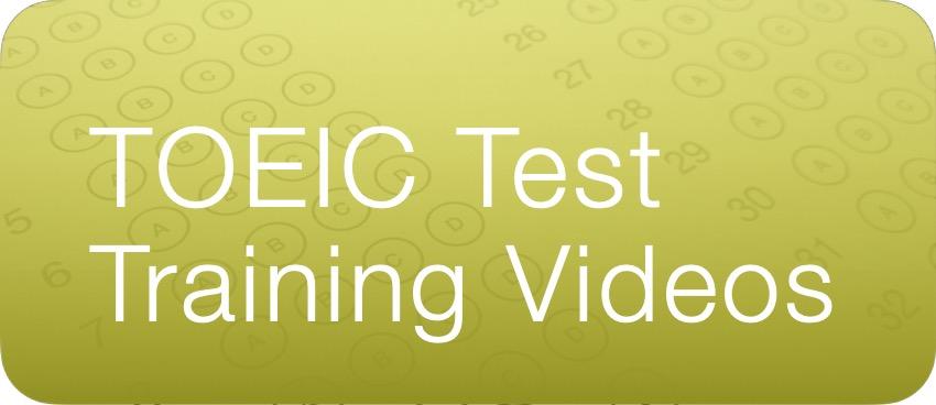 toeic-training-videos-yellow-button