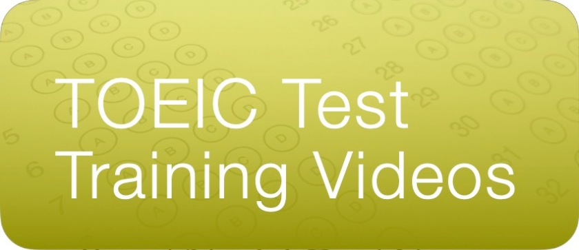 toeic-training-videos-yellow-button
