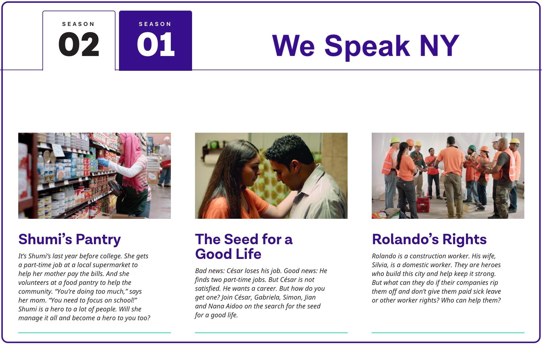 We Speak NYC